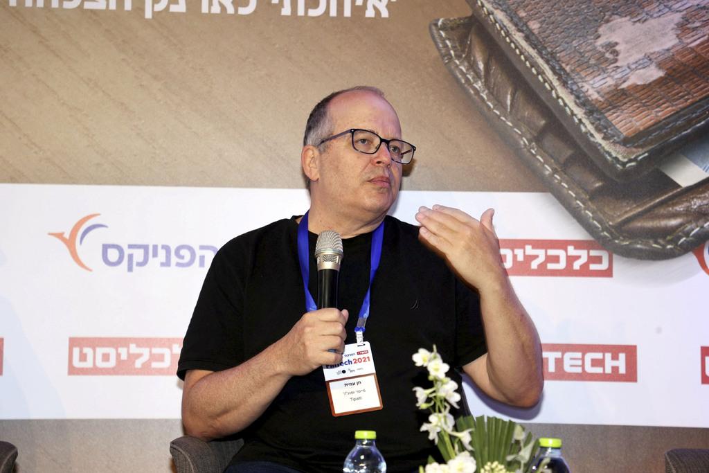 """כנס פינטק 2021 חן עמית מייסד ומנכ""""ל Tipalti"""