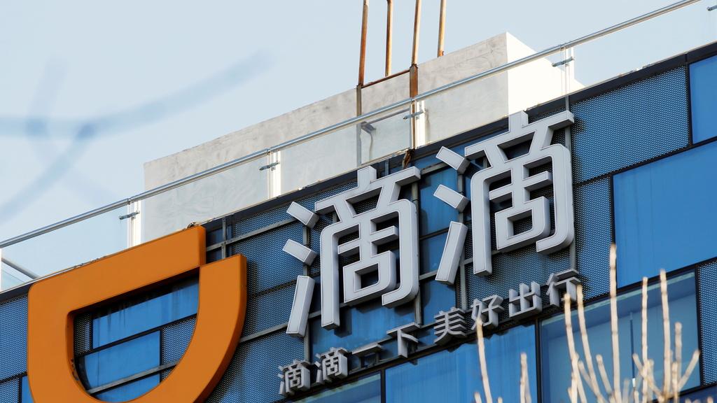 מטה חברת נסיעות שיתופיות דידי Didi Chuxing בייג'ינג