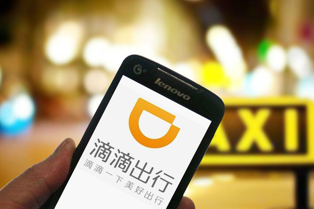 אפליקציה נסיעות שיתופיות דידי Didi Chuxing סין