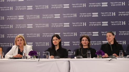 מימין: מרב מיכאלי, תמר זנדברג, קרין אלהרר ואורנה ברביבאי בכנס אלי הורביץ, צילום: המכון הישראלי לדמוקרטיה