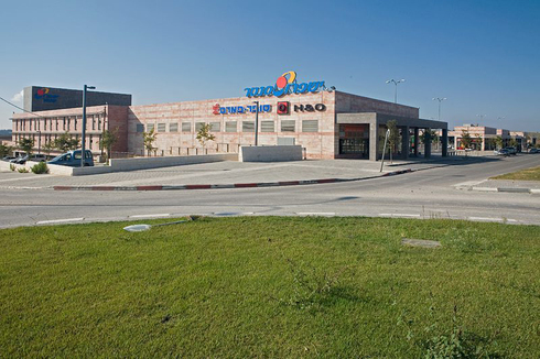 מרכז המריבה - המרכז המסחרי ישפרו במודיעין