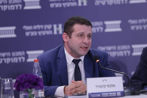 ח״כ אלכס קושניר, יו״ר ועדת הכספים של הכנסת, צילום: המכון הישראלי לדמוקרטיה