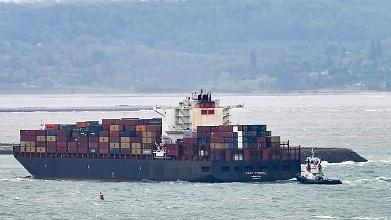 ספינה שהיתה בבעלות ישראלית חלקית הותקפה בדרך לאמירויות, אין נפגעים