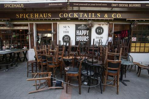 מסעדה סגורה בזמן הקורונה, צילום: שאול גולן