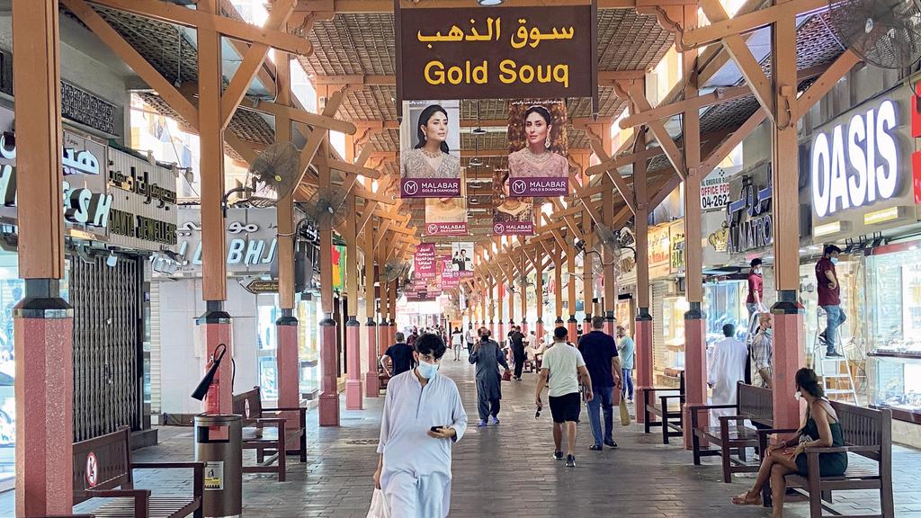 שוק הזהב ב דובאי