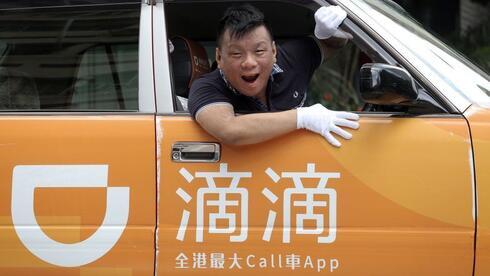 הלחץ מבייג'ינג: דידי שוקלת להפוך לחברה פרטית, המניה מזנקת
