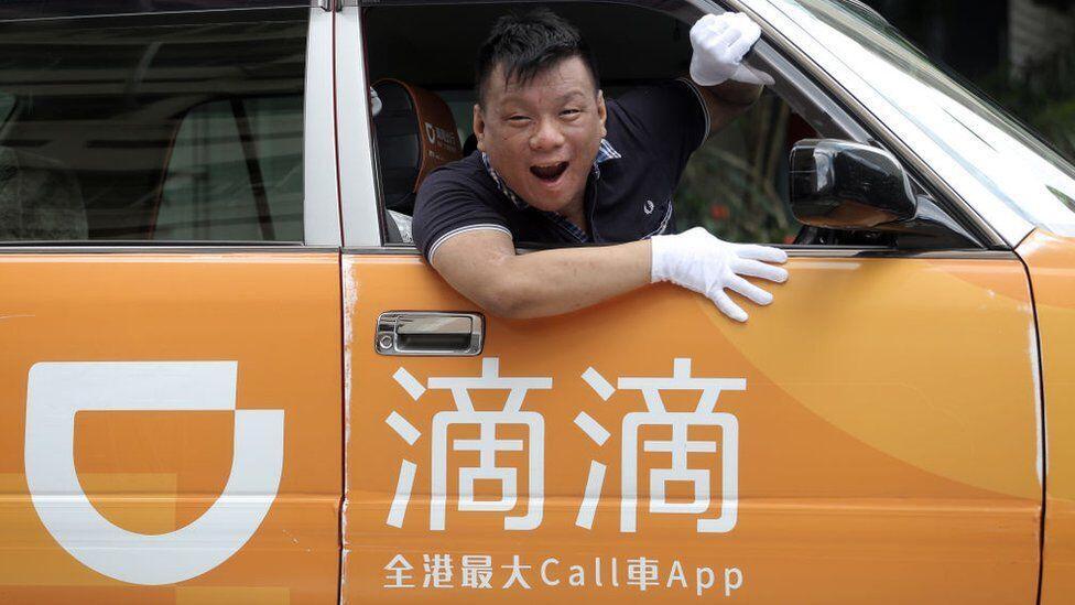מונית דידי Didi סין