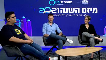 מנגישים לכל העולם את הסטארטאפ ניישן הישראלי