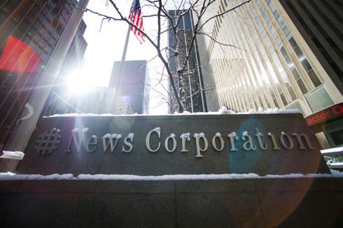 מטה תאגיד התקשורת האוסטרלי ניוז קורפ בניו יורק, צילום: בלומברג