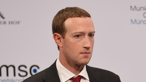זכויות לפייסבוק רק תמורת חובות