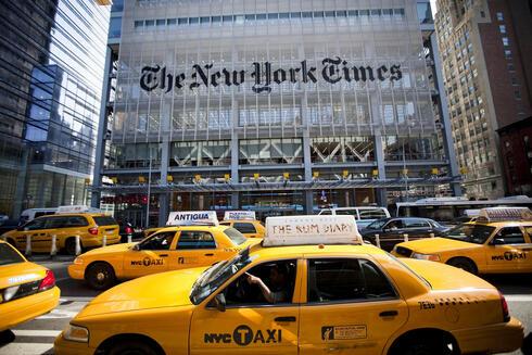 משרדי עיתון הניו יורק טיימס במנהטן, צילום: בלומברג