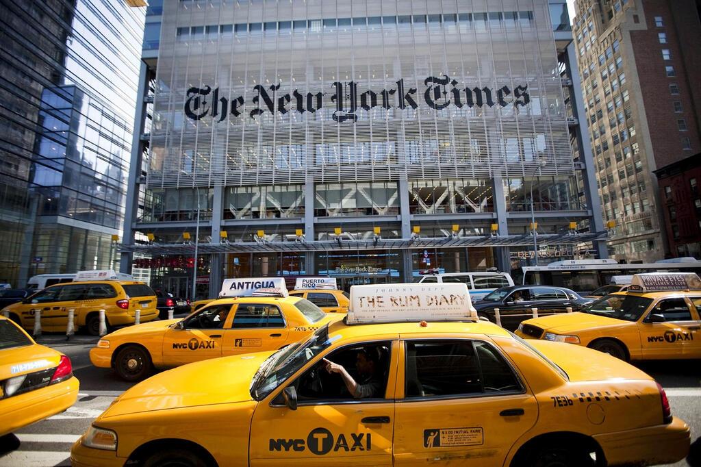 משרדי עיתון ה ניו יורק טיימס ב מנהטן