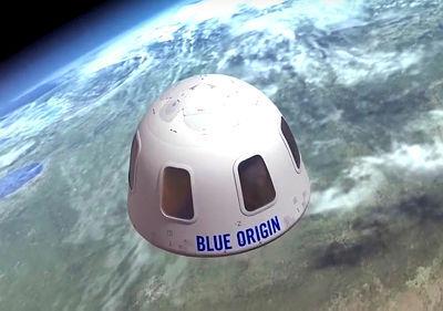 מיזם החלל בלו אוריג'ין של מייסד אמזון ג'ף בזוס