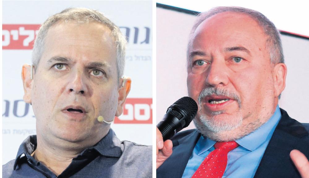 מימין: שר האוצר אביגדור ליברמן ושר הבריאות ניצן הורוביץ