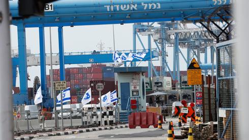 הדשדוש הסתיים: היקף יבוא הרכב לנמל אשדוד באוקטובר יהיה כפול מאשתקד