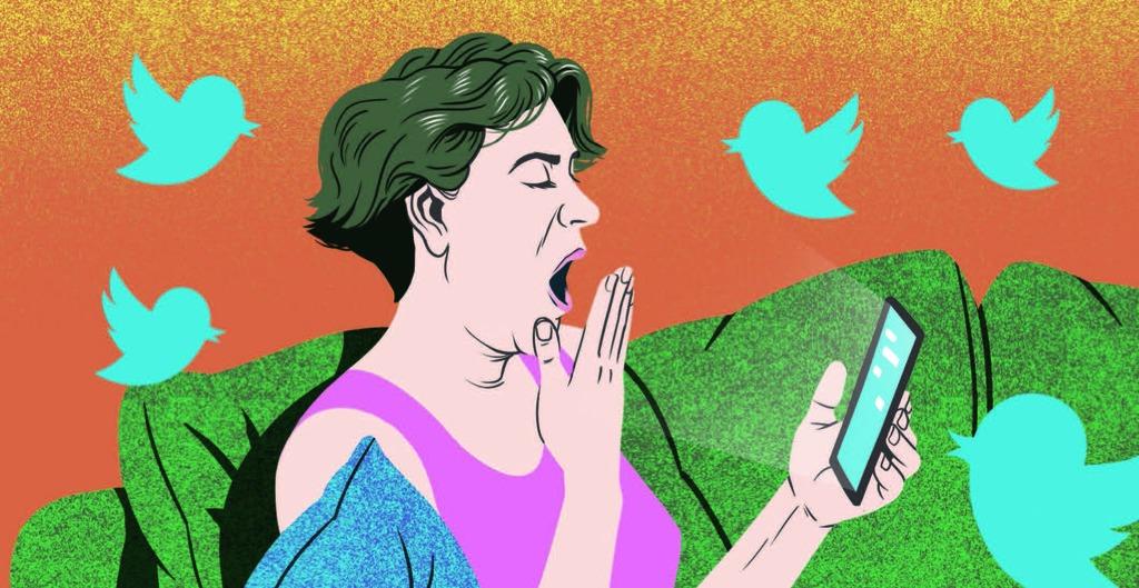 איור ציור  יונתן פופר sleep twitter