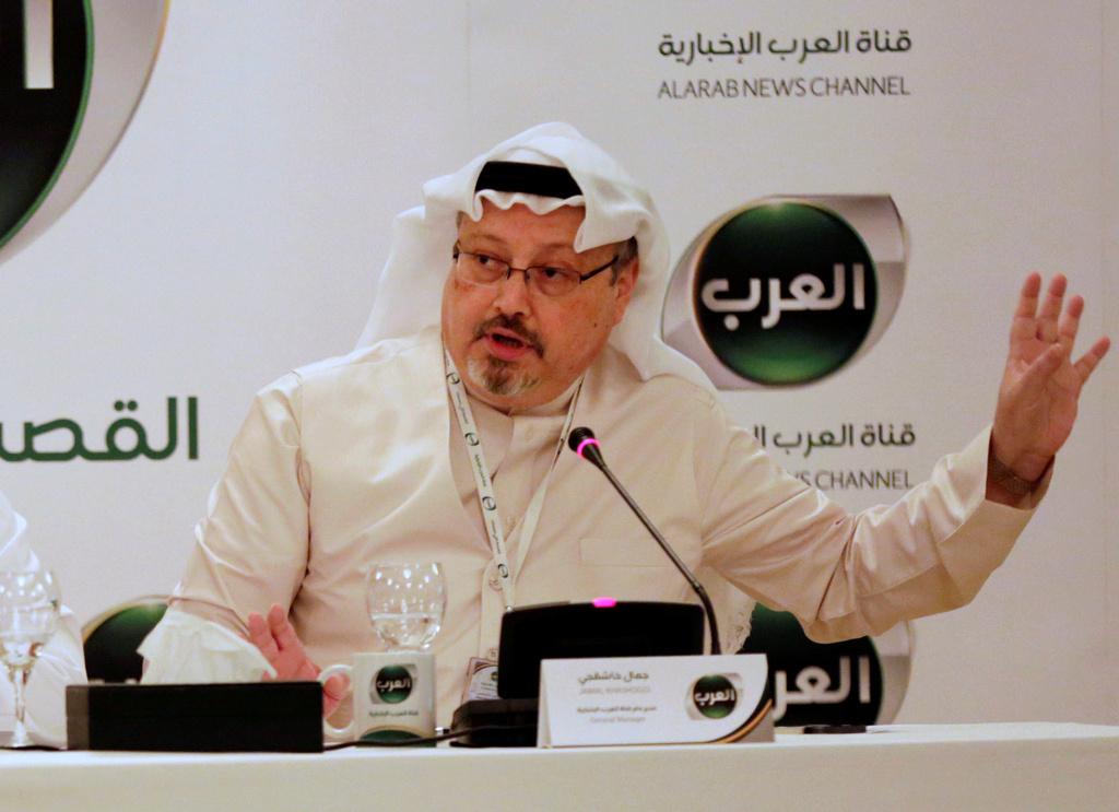 עיתונאי סעודי ג'מאל חאשקוג'י