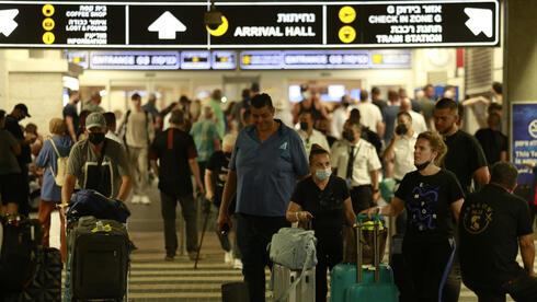 הייצוגית נדחתה: ניתן לגבות אגרה מיוחדת עבור הנפקת דרכונים בשדה התעופה
