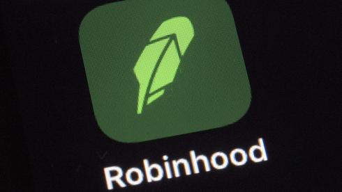 רובינהוד מתכננת להנפיק לפי שווי של 35 מיליארד דולר