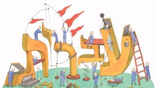 איור עברית, איור: יערה עשת