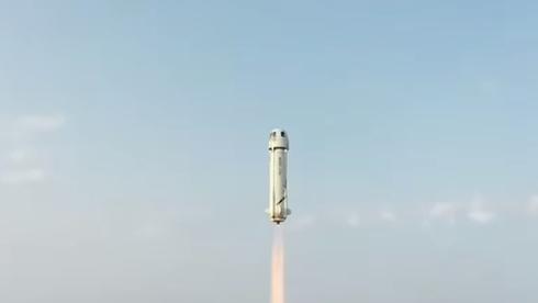 שיגור המעבורת של בזוס, צילום: בלו אוריג