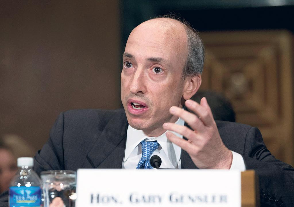 """יו""""ר ה SEC גארי גנסלר"""