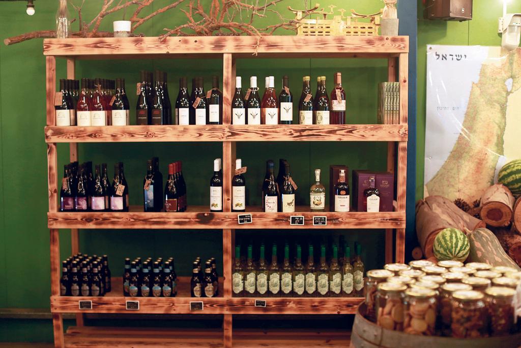פנאי משק מלמד יינות בוטיק