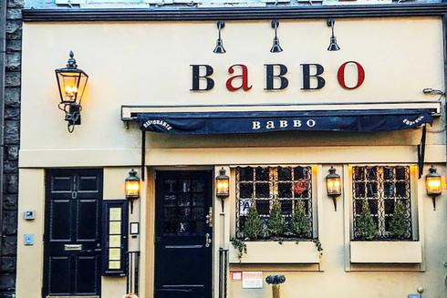 מסעדת באבו המפורסמת בניו יורק של השף מריו בטאלי, צילום: Babbo