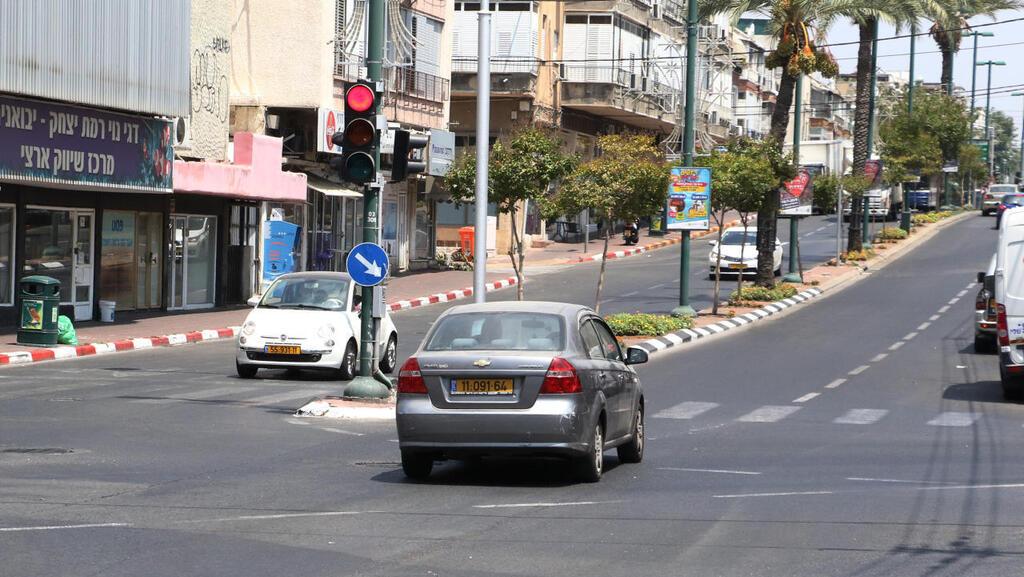 צומת תנועה כביש רמת גן