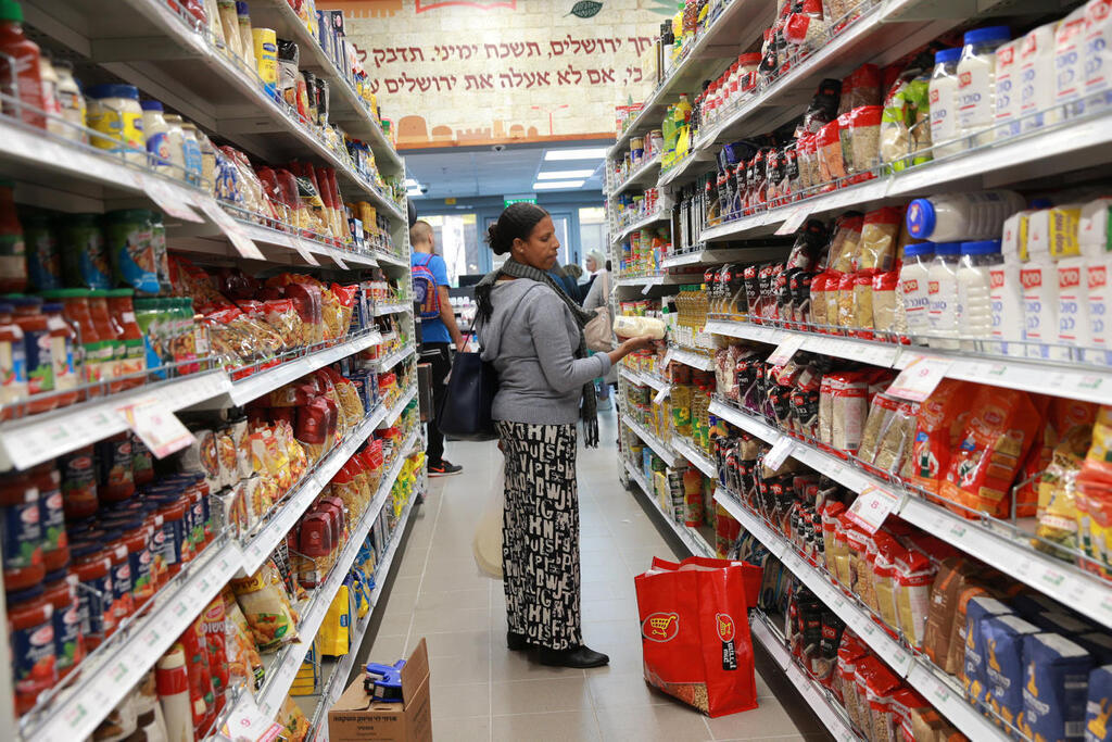 צרכן צרכנים קניות סופר סניף של רמי לוי בשכונה