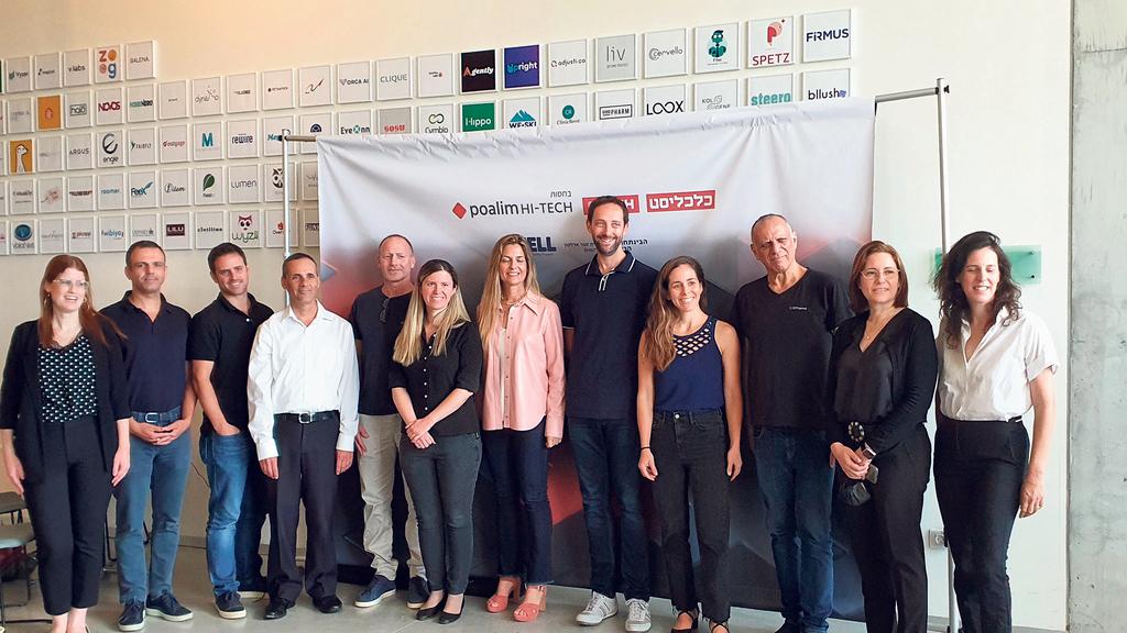 חבר השופטים בתחרות פלוס StartUp ובת שבע משה