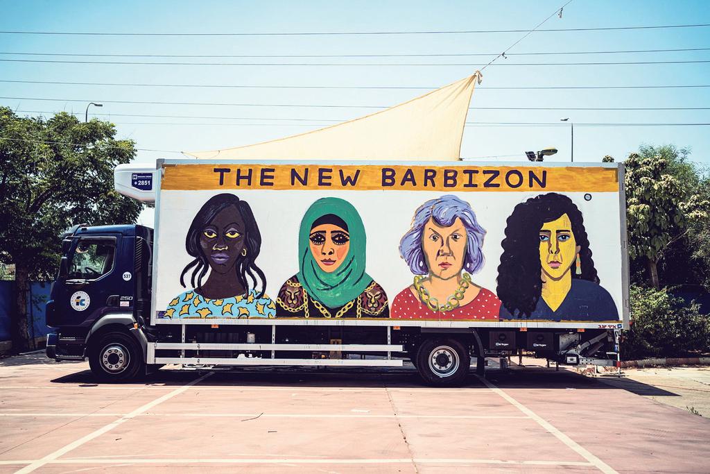 ציור של הברביזון החדש ב אמנות בדרכים פנאי