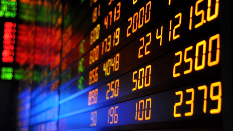 קופות הגמל להשקעה השיגו השנה תשואה חלומית; מי בראש?
