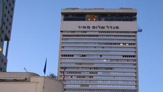 מגדל שלום תל אביב, צילום: שאול גולן