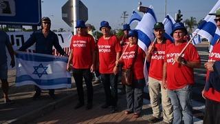 """הפגנת חקלאים בצומת ביל""""ו, ynet"""