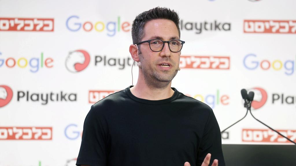 עמית ניב ראש תחום פתרונות מדידה ופרסום Google ישראל ועידת גיימינג