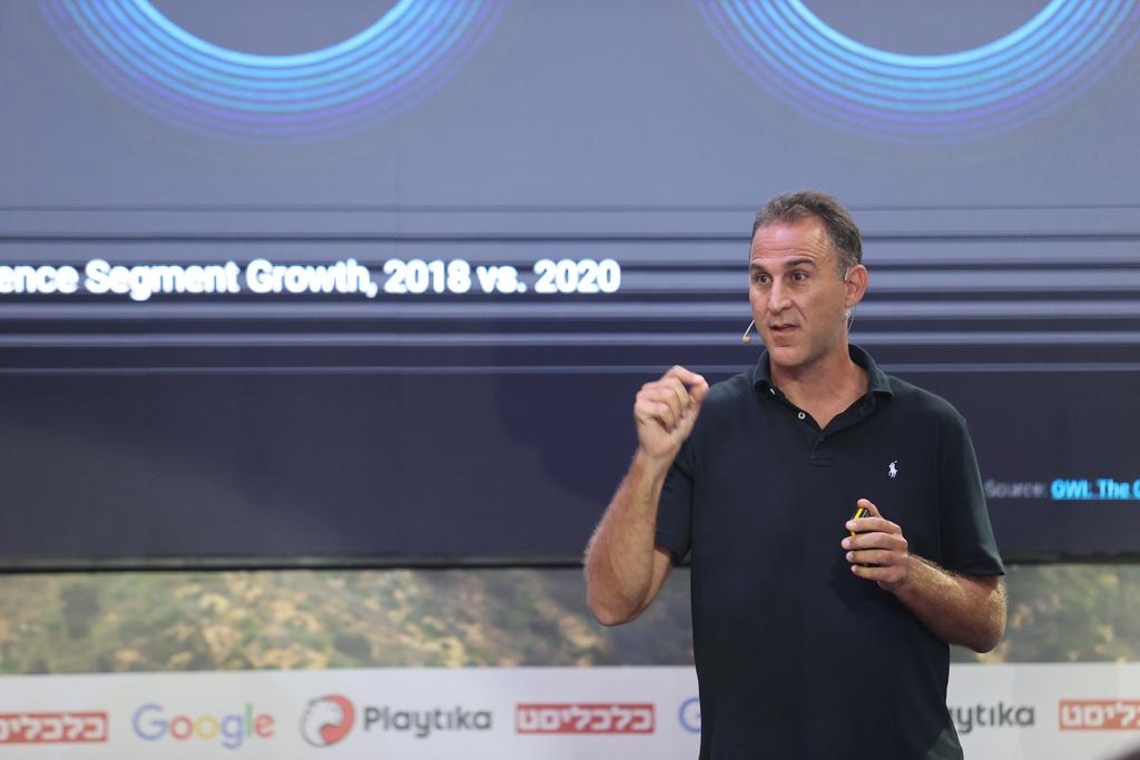 "כנס גיימינג 2021 ברק רגב מנכ""ל גוגל ישראל"