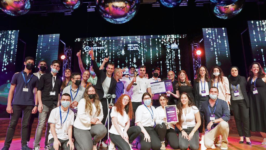 """תחרות מיזם השנה 2021 של עמותת יוניסטרים זוכי שנה ג' מרכז יוניסטרים באר שבע אלטשולר שחם י""""ב"""