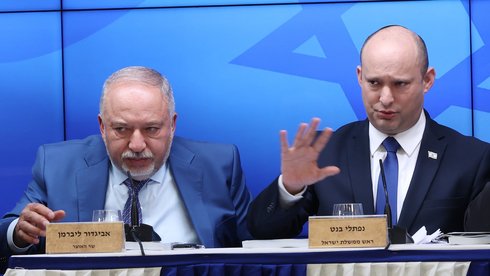 נדנדת חוק ההסדרים: בנק ישראל צורף לפיקוח, היטל הבריאות קוצץ, יש סיוע למבוגרות