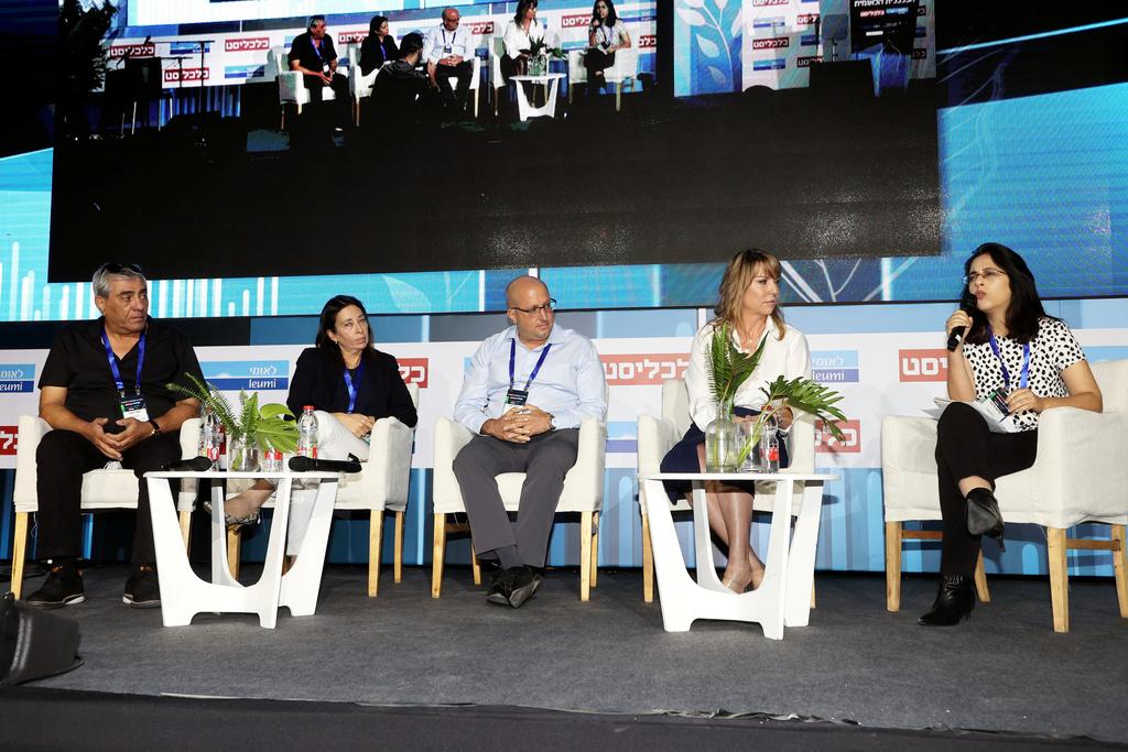 הועידה הכלכלית הלאומית 2021 שלומית צור רוחמה אברהם תמיר כהן דפנה לנדאו יגאל דמרי