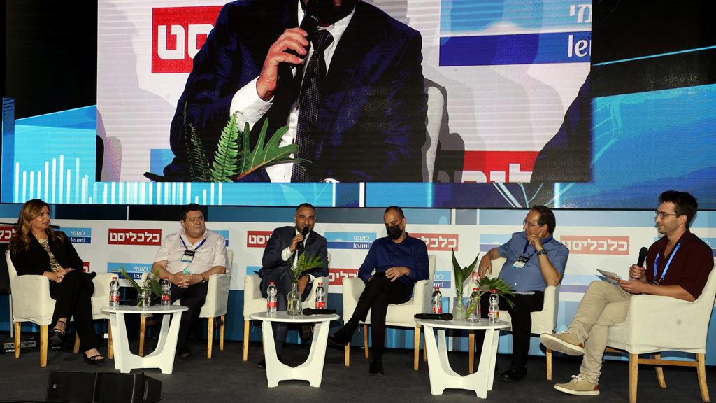הועידה הכלכלית הלאומית 2021 יובל שדה יוסי אבו עופר בלוך אלי כהן אורנה הוזמן בכור ישראל יניב וידאו