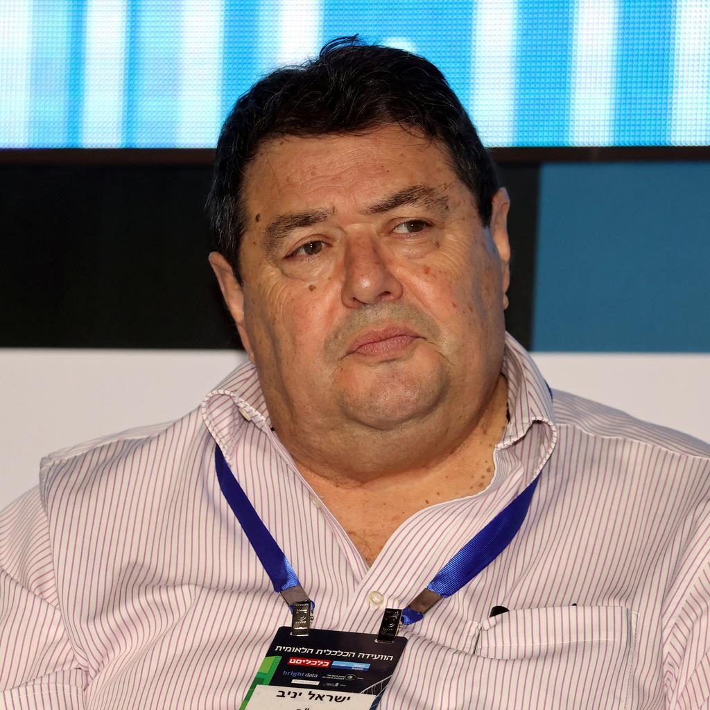 הועידה הכלכלית הלאומית 2021  ישראל יניב