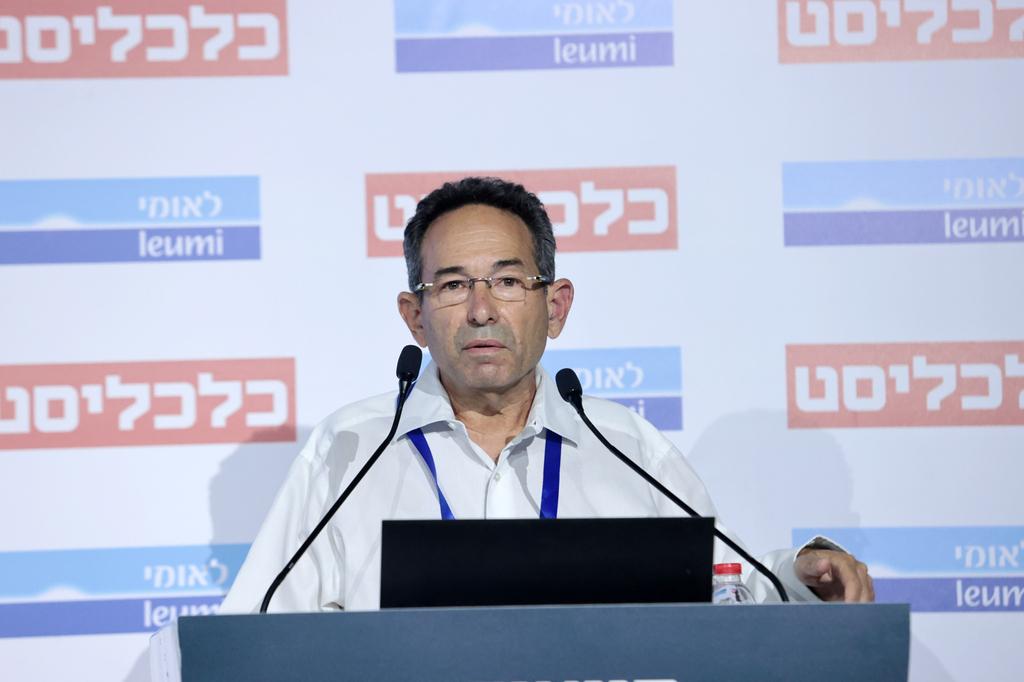"""הועידה הכלכלית הלאומית 2021 ד""""ר גיל מיכאל בפמן הכלכלן הראשי ב בנק לאומי"""