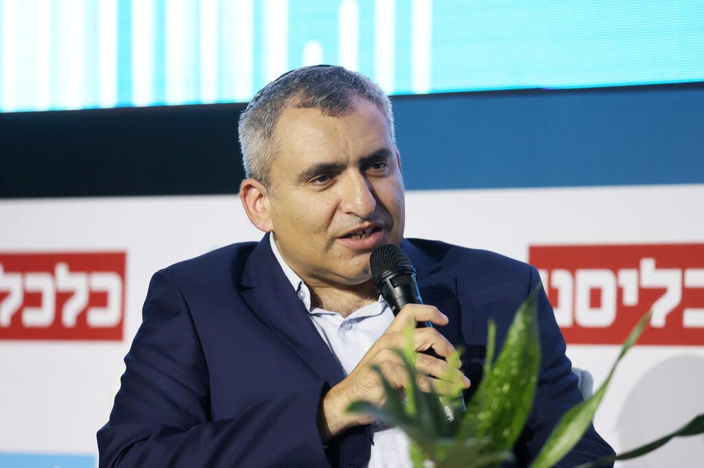 הועידה הכלכלית הלאומית 2021 זאב אלקין שר הבינוי והשיכון