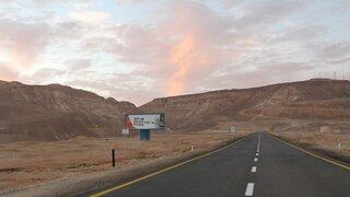 כביש הערבה כביש 90 , צילום0: ערן גרנות