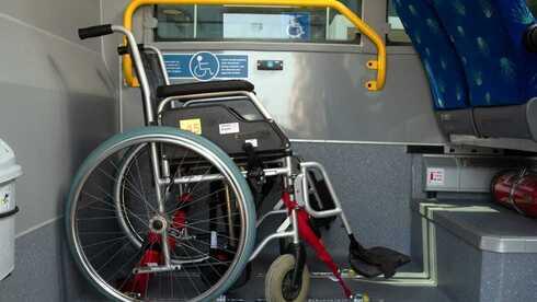 אוטובוס מונגש מבפנים, משרד התחבורה