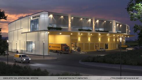 חברת השליחויות צ'יטה רוכשת קרקעות להקמת מרכזים לוגיסטיים בבית שמש