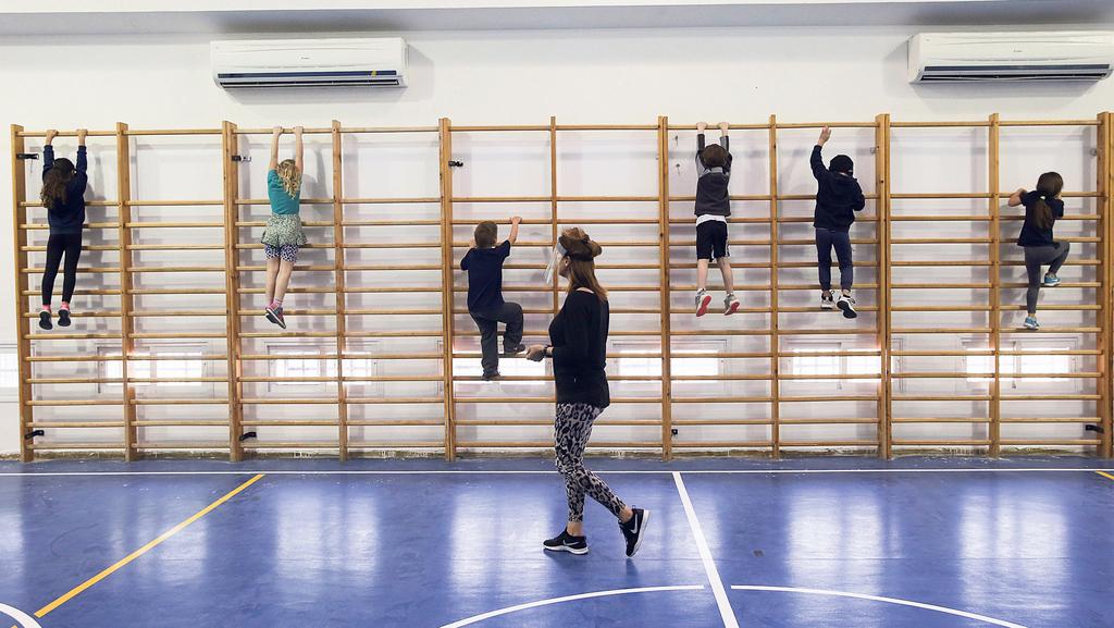 פנאי שיעור חינוך גופני ספורט
