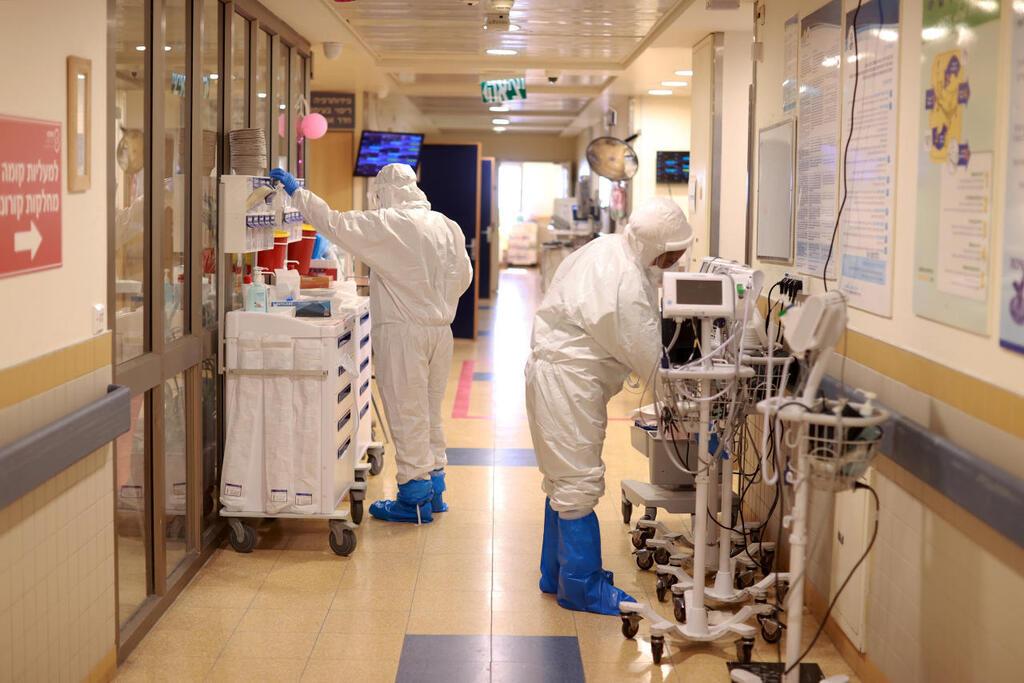 מחלקת קורנה בבית החולים שיבא