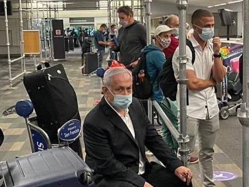 """בנימין נתניהו שרה נתניהו שדה התעופה סן פרנסיסקו ארה""""ב ארצות הברית"""
